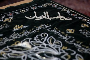 Cloth Covering of Hazrat Abbas (AS) Tomb Being Made in Iran