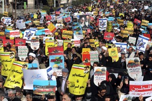 Iranians Rally against US, Zionist Regime