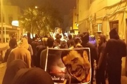 Bahrainis Rally in Protest at Regime Crackdown