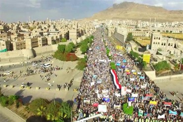 Yemenis Rally in Sana'a to Condemn Saudi Aggression