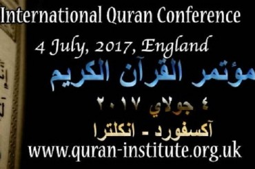 Int'l Quran Conference Planned in Britain