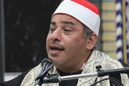 Egyptian Quran Master Not Allowed to Visit Iran
