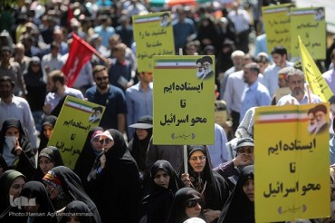 Iranians Hold Massive Rallies in Support of Palestine on Quds Day
