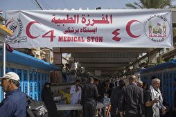 Medical Teams from 10 Countries Serving Arbaeen Pilgrims