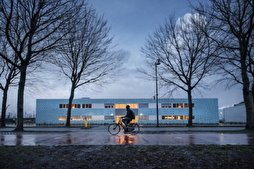 Requests to Open Islamic Schools Turned Down in Netherlands