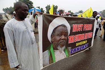 Nigerian Government Responsible for Sheikh Zakzaky's Health
