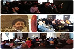Shia, Christianity Dialogue Held in South Africa