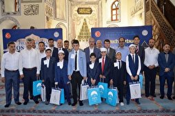 Quran Competition for School Students Held in Turkey's Kutahya