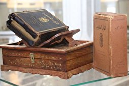 Tokyo Mus'haf, First Copy of Quran Printed in East Asia